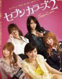japon anne erotik | HD