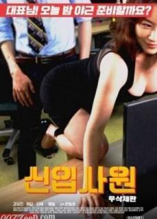 Abim Ve Ben Erotik Film İzle | HD