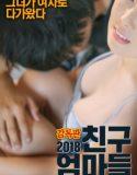 erotik film arşivi | HD