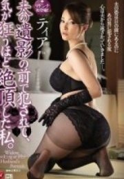 Samuray Japon Seks Filmi izle | HD