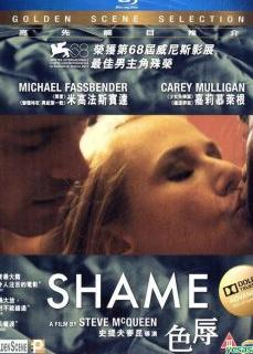 Shame Sex Filmi Full İzle | HD