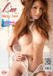 I'm Vol.32 – Mary Jane